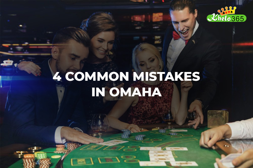 4 common mistakes in Omaha » Online Poker