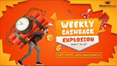 Weekly Cashback explosion